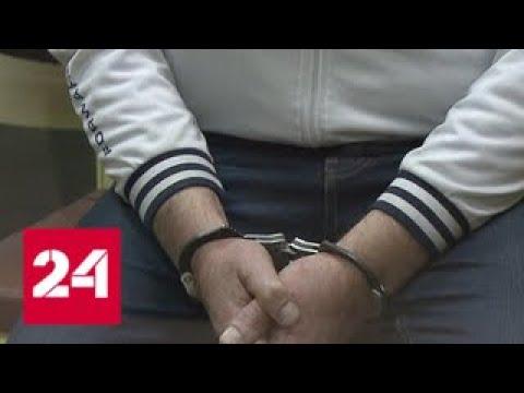 Вынесен приговор банде черных риелторов - Россия 24