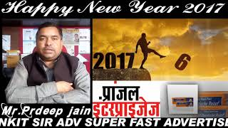 happy new year prdeep jain vidisha ADV Super Fast Advertisement Company Vidisha