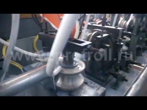 оборудование по производству стальных труб - YouTube