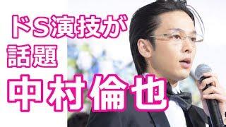 2月2日に第2話が放送された、 仲里依紗(28)主演ドラマ「ホリデイラブ...