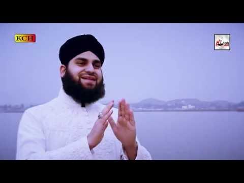ALLAH ALLAH KAR BANDYA - HAFIZ AHMED RAZA QADRI - OFFICIAL HD VIDEO - HI-TECH ISLAMIC