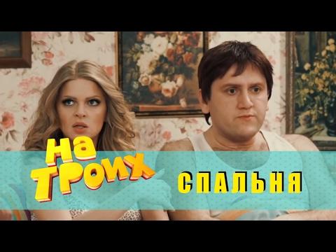 Смотреть лучшие комедии онлайн бесплатно, смотреть