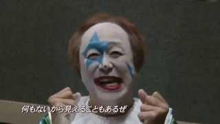 http://ameblo.jp/thogo/entry-11899356959.html 【山梨県発】吉本興業 ...