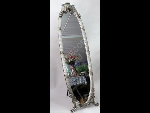 Овальное напольное зеркало Барокко