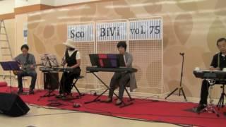 2016年10月2日 BiVi藤枝にて 音楽スタジオScore(すこあ)様主催のミュー...