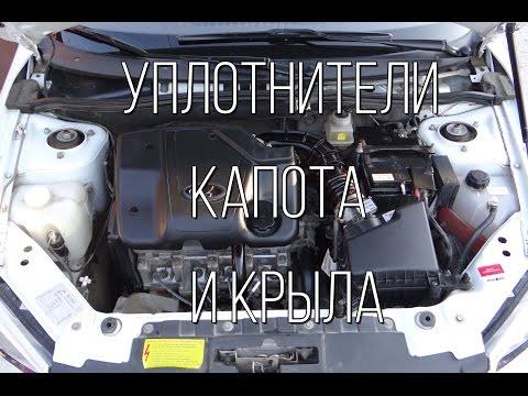 Модернизация ГАЗ 716