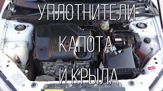 видео Уплотнители