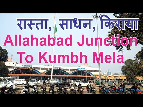 Allahabad Junction To Prayagraj Kumbh Mela, Way, Rent, Vehicle