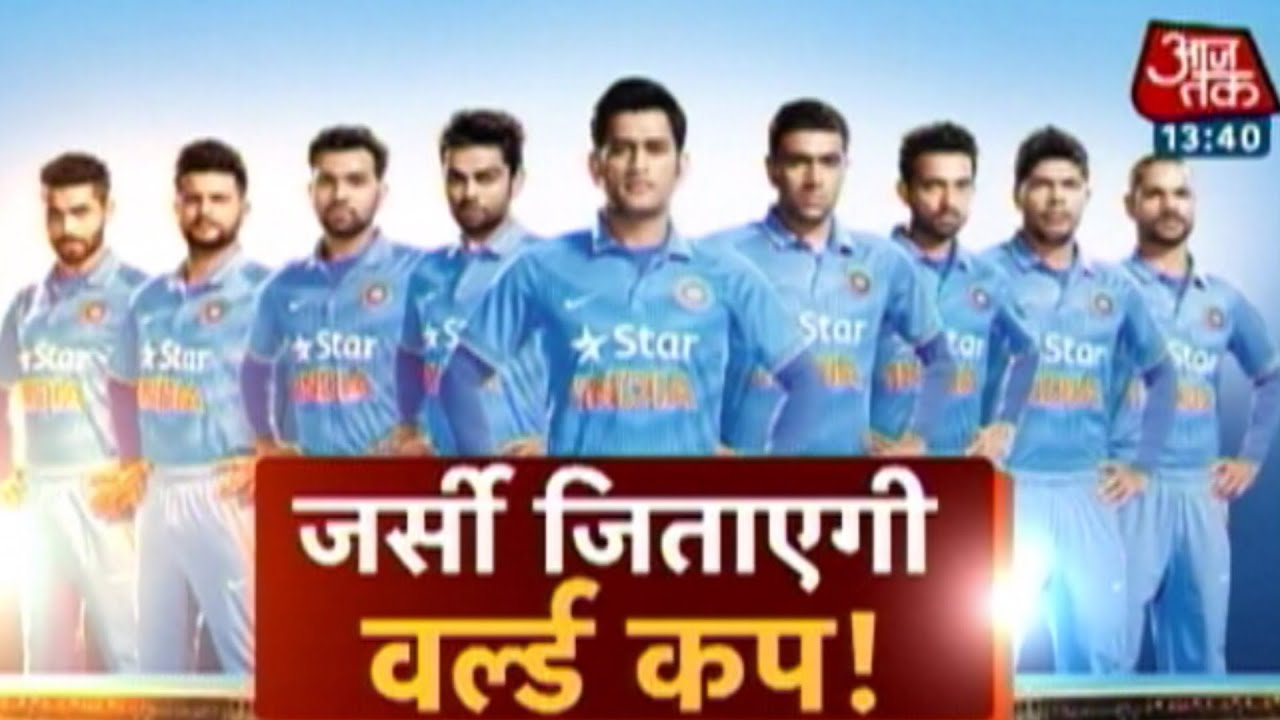 Photos Environment Friendly Jerseys For Team India: Will New Jersey Help Team India Get World Cup 2015?
