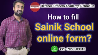 How to fill Sainik school Online form 2020-21| Defence Officers Academy