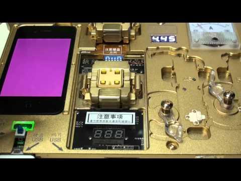WL IC Programmer 32 bit lettura e scrittura NAND