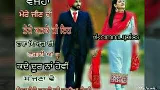 Lekha vich song Gurnam Singh singer 9592887063