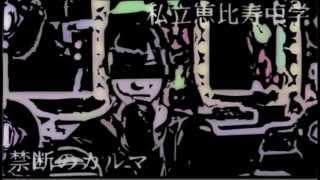 私立恵比寿中学さんの4thシングルです。 1番だけです。かっこいい曲!...