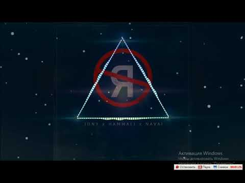 Jony Hammali Bez Tebya Ya Ne Ya Music Youtube