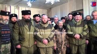 видео Запорожская Сечь - это Казацкая республика