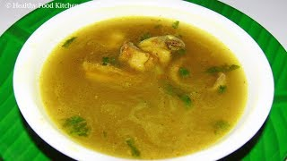 Mutton Soup Recipe - Home Remedy for Cold - Cough Recipe - Mutton Soup Recipe in Tamil
