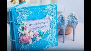 Счастье в моментах. Наша 1 годовщина свадьбы 05.08.2018.