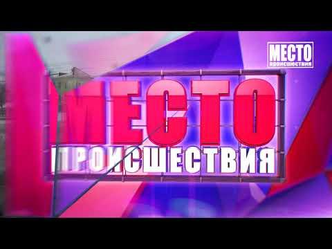 Видеорегистратор ДТП Московская