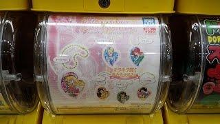 Disney Princess Stained Glass Charm ディズニープリンセス ステンドグラスチャーム Gashapon thumbnail