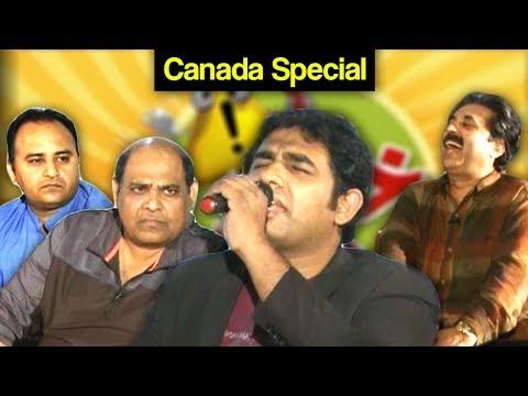 Khabardar Aftab Iqbal  -5 Aug 2017 - Canada Special - Express News