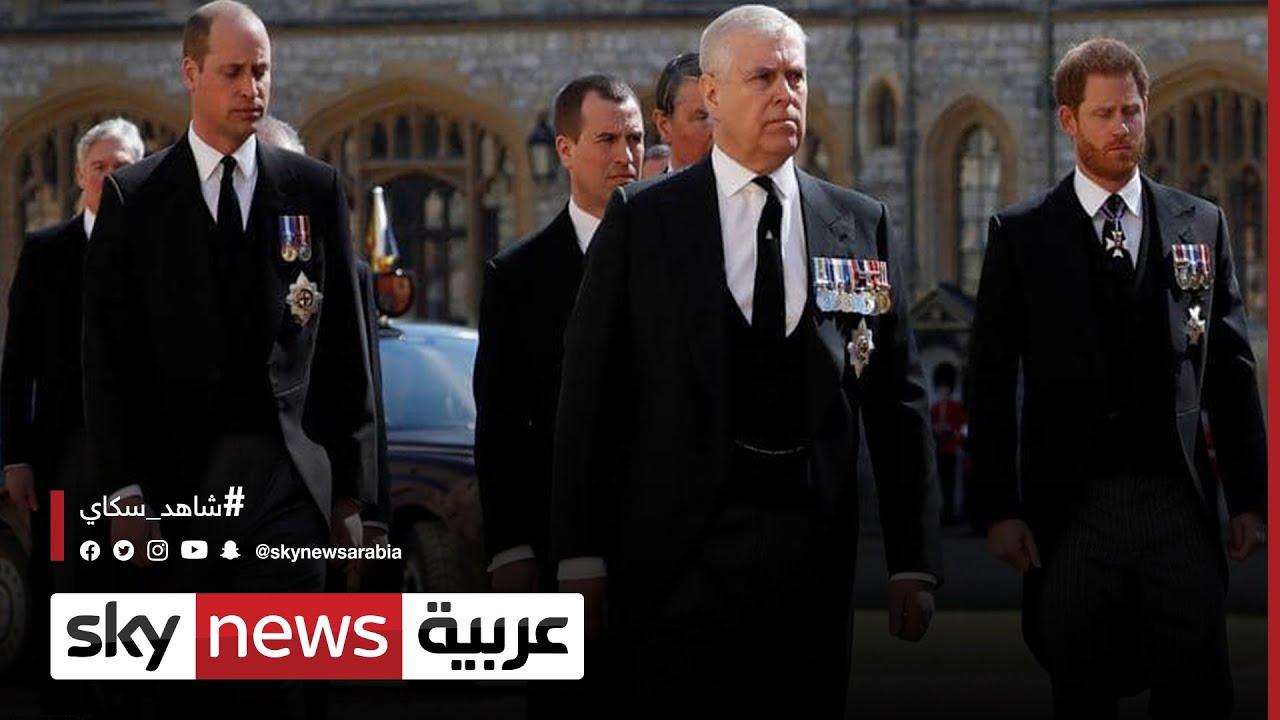 جنازة الأمير فيليب اقتصرت على أفراد العائلة الملكية  - نشر قبل 3 ساعة