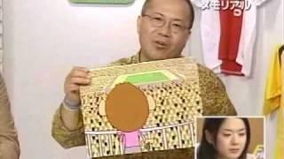 ジャンルカ富樫(富樫洋一) メモリアル(-人-)