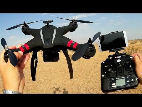 Bayangtoys X21 GPS FPV Follow and Circle Me Drone Flight Test Review