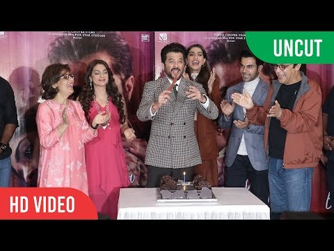 UNCUT - Ek Ladki Ko Dekha Toh Aisa Laga First Look & Anil Kapoor Birthday Celebration