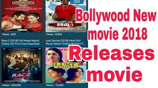 Bollywood New releases movie download/ 2018 movie downloads kare / KD Tach