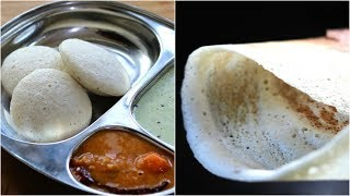 Weight Loss Millet Dosa Batter - How To Make Soft Idli-Dosa Batter With Chama Rice - Skinny Recipes