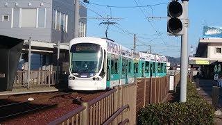 広島電鉄5100形5108号『サンフレッチェ電車』広島港到着