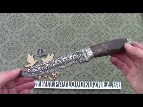 Парадные ножи от Мастерской Алексея Федотова - 7 штук.