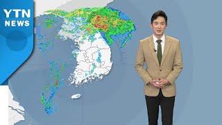 [날씨 ]수도권 모레까지 300㎜ 폭우...밤사이 강한 비바람 / YTN