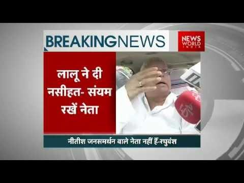 Lalu Prasad Yadav Reacts On Shahabuddin's Comments On Nitish Kumar