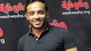 بالفيديو.. رامي جمال يسرد أسرارًا جديدة عن حياته
