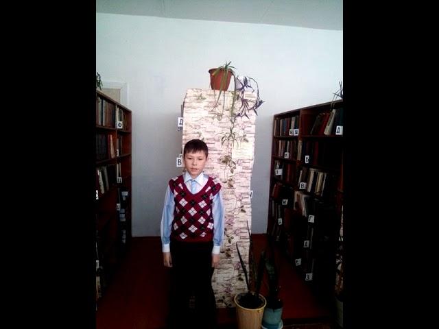 Изображение предпросмотра прочтения – ГришаКантола читает произведение «Девять страничек» ИльиМалышева