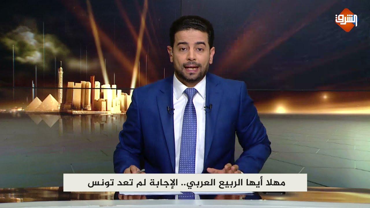 ثمن انقلاب تونس 5 مليار دولار من السعودية والإمارات