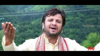 Promo Out || Chakleshwar  Gaatha || Kuldeep Sharma  || Raj Art Studio ||