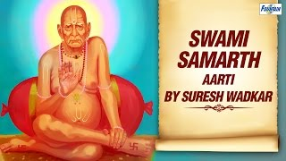 Download Hindi Video Songs - Swami Samarth Aarti in Marathi by Suresh Wadkar | Jai Dev Jai Dev Jai Shree Swami Samartha