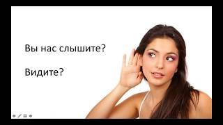Живой мастер-класс по интеграции управления заказами и 1С(, 2015-12-11T11:11:11.000Z)