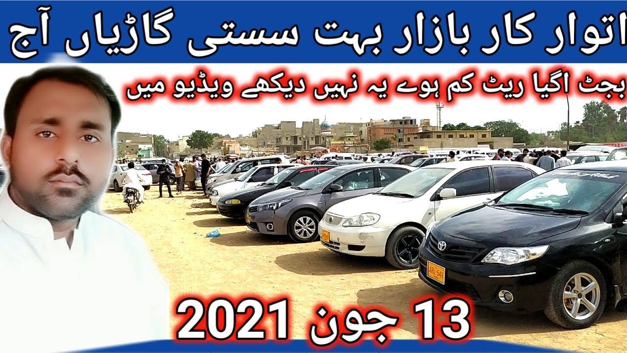 Itwar Car Bazaar main aj sasti gadiya l New And Old Cars Review l Nks Karachi Motors l 13 Jun 2021 l