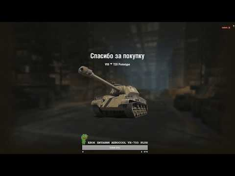Субботний, ДНЕВНОЙ стрим \\\ Играем на МАКСИМАЛКАХ /// World of Tanks