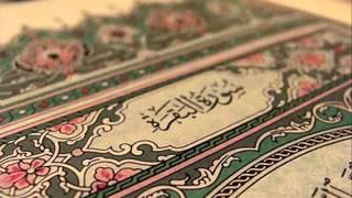 القرآن الكريم - بصوت ماهر المعيقلي - سورة البقرة كاملة