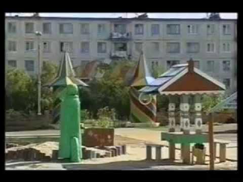 Город Канск м-н Солнечный Видео 2004 года