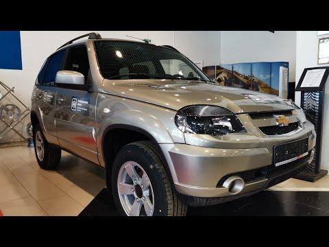 Chevrolet Niva 4×4 2019 Максимальная комплектация GLC Multimedia Аустер 1.7 80 л.с.