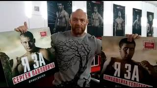 Владислав Дёмин выбирает между участниками главного боя на FIGHT NIGHTS GLOBAL 51 DAGESTAN
