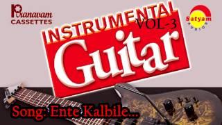 Ente kalbile - Instrumenatl Vol 3