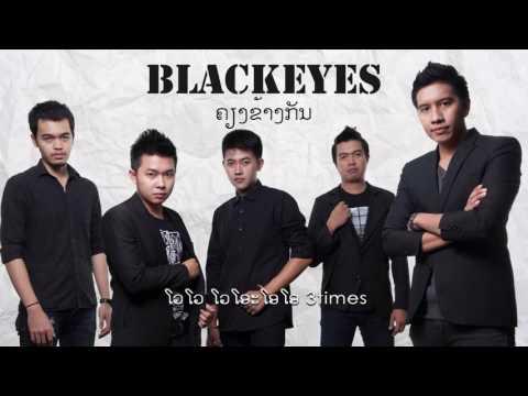 khieng kharng kun - Blackeyes -   and