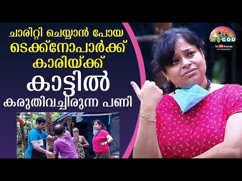 WATCH how the Technopark girl who went to do charity in the forest gets pranked |#OhMyGod | EP244