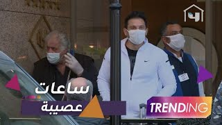 """فريق عمل """"عروس بيروت"""" يواجه لحظات صعبة بسبب اجراءات كورونا"""